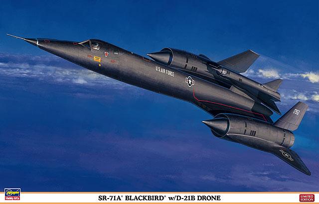 "Hasegawa 1/72 SR-71A ""BLACKBIRD"" w/21B DRONE"