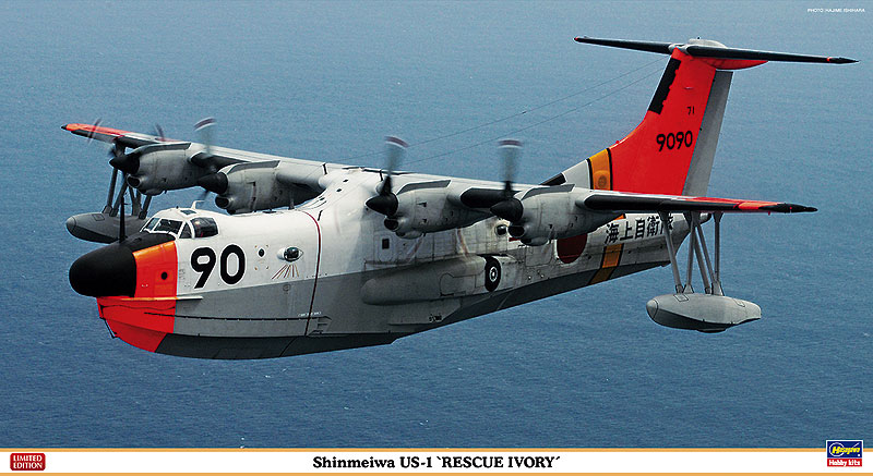 Hasegawa 1/72 Shinmeiwa US-1 Rescue