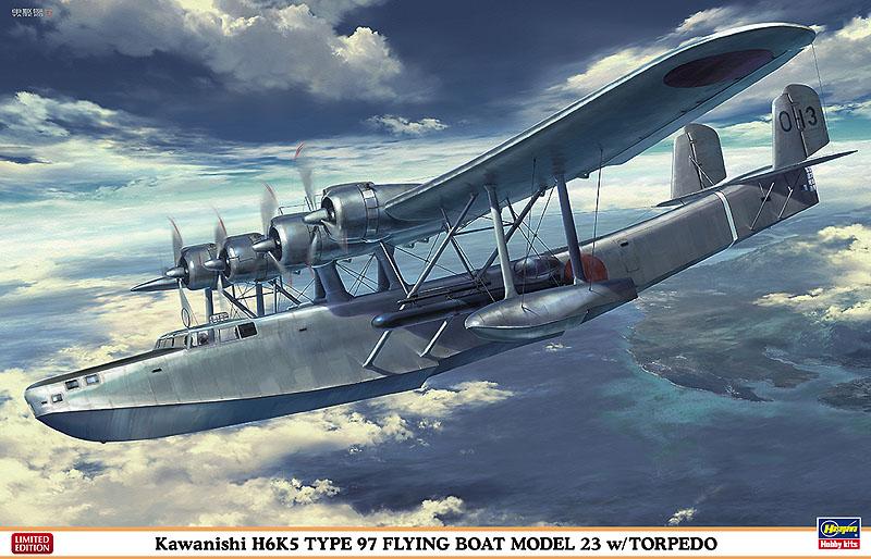 Hasegawa 1/72 Type 97 Flying Boat 23