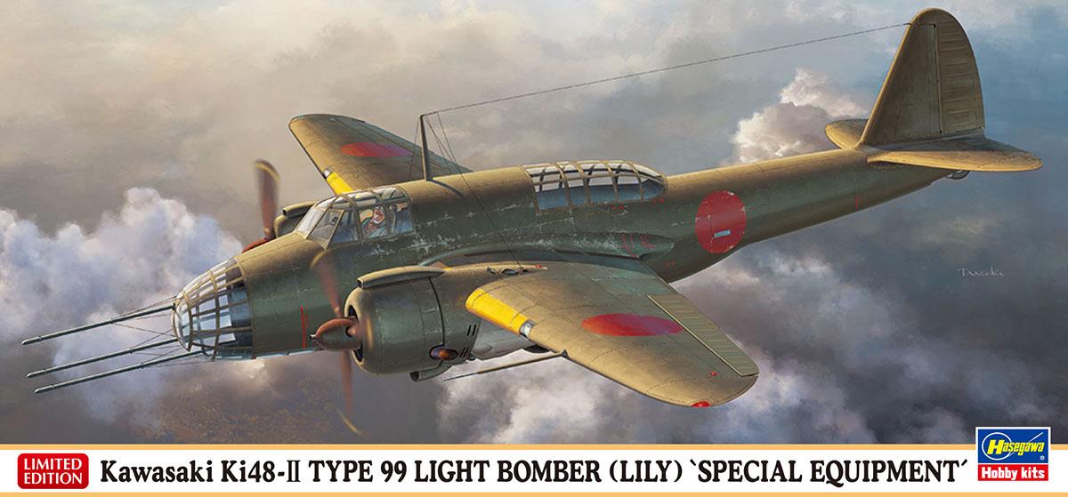 "Hasegawa 1/72 Ki-48 II Type 99 Light Bomber (Lily) ""Special-Equipment"""