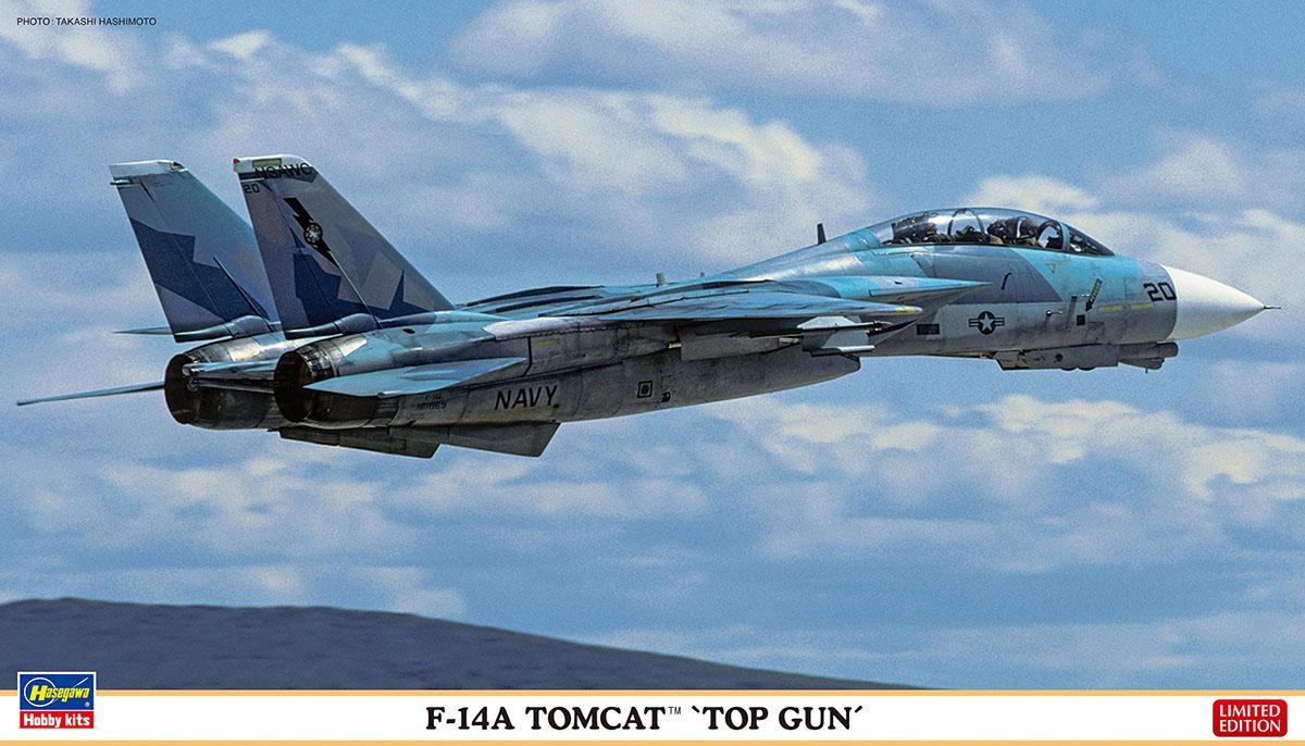 "Hasegawa 1/72 F-14A TOMCAT ""TOP GUN"""