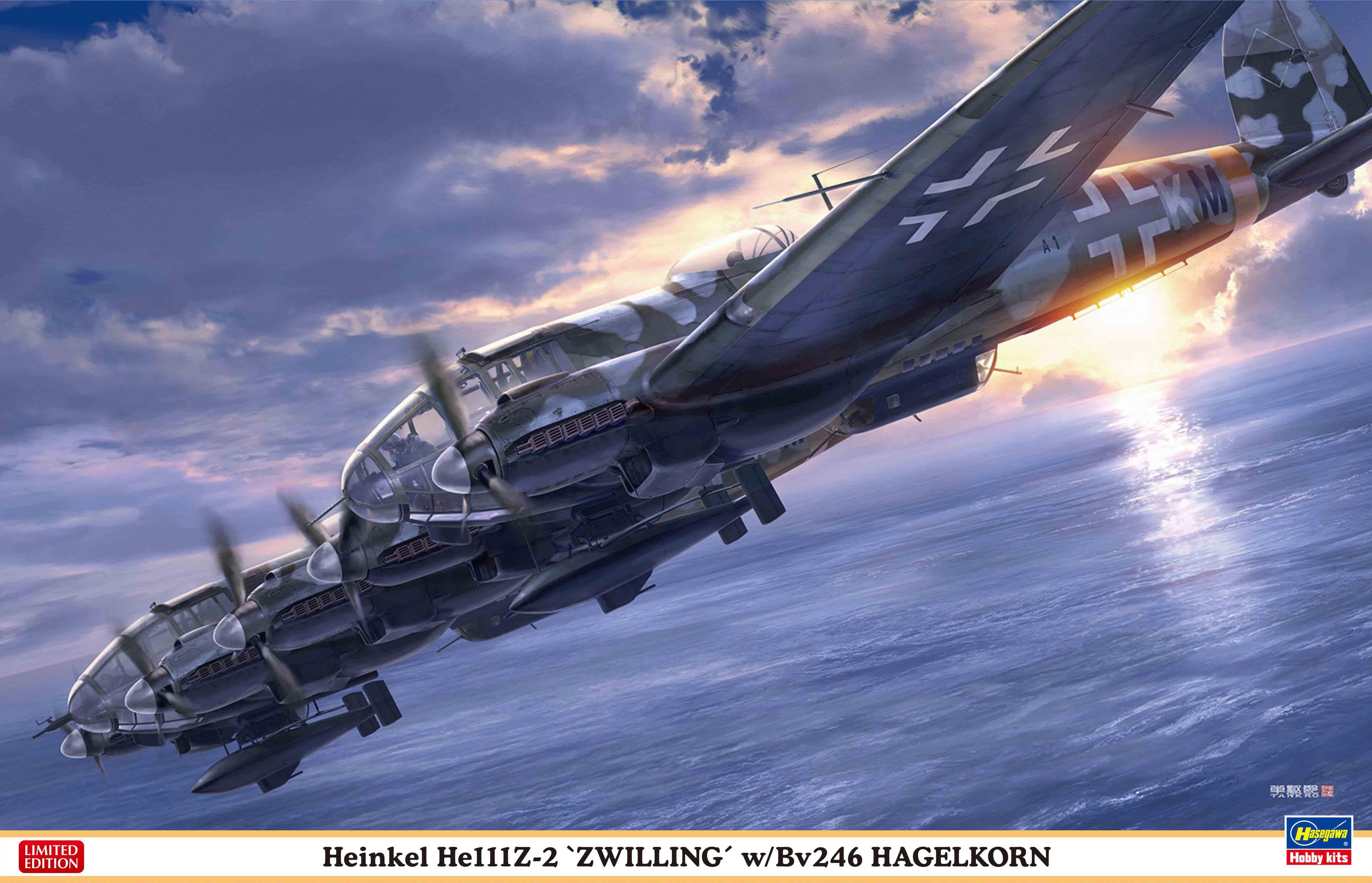"""Hasegawa 1/72 He111Z-2 """"Zwilling"""" w/Bv246"""