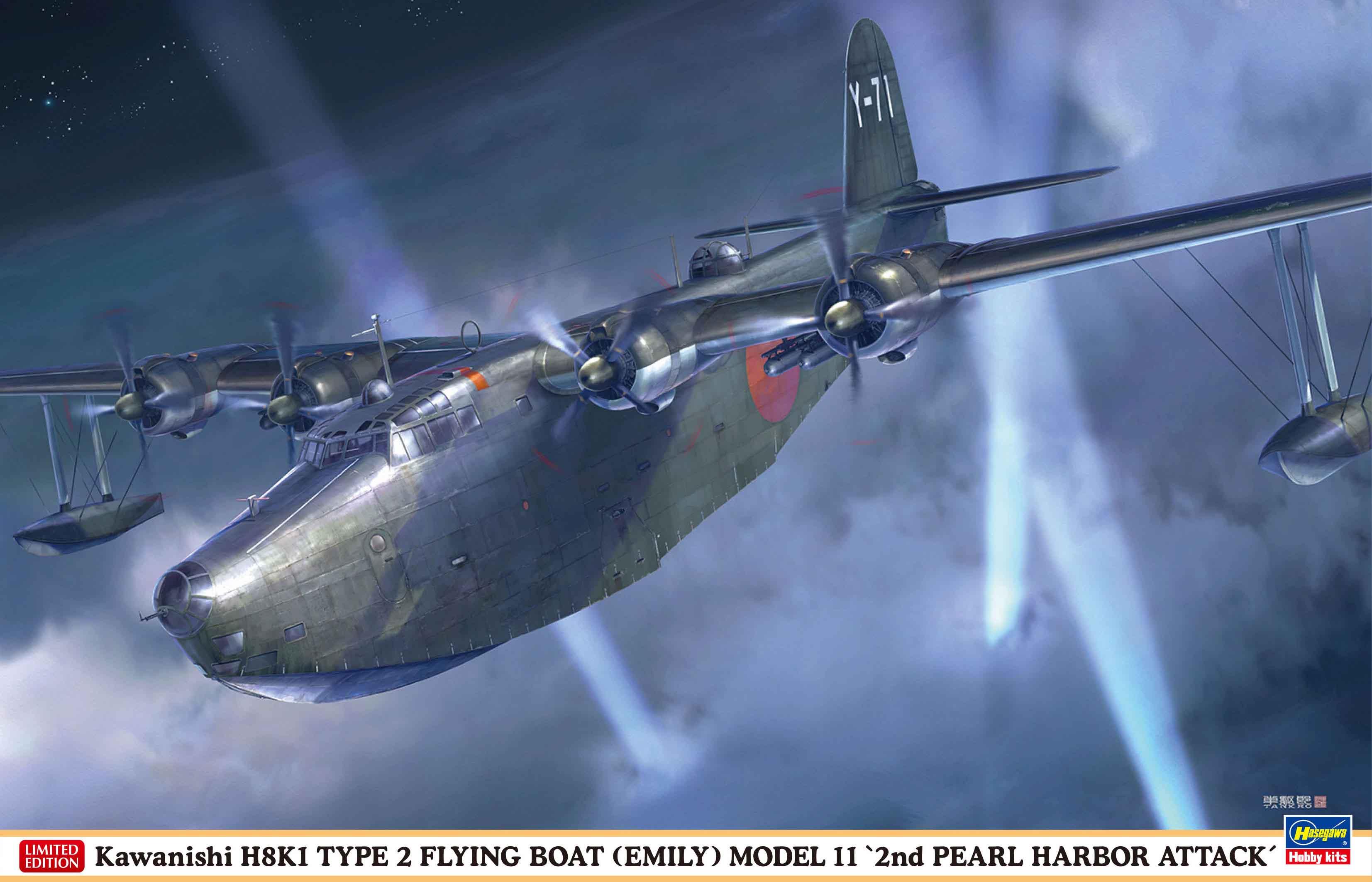 "Hasegawa 1/72 1/72 Kawanishi H8K1 TYPE 2 FLYING BOAT (EMILY) MODEL 11 ""2nd PEARL"""