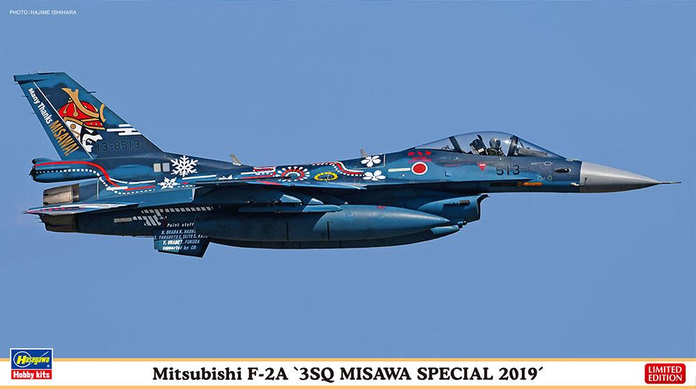 Hasegawa 1/72 F-2A '3SQ Misawa Special 2019'