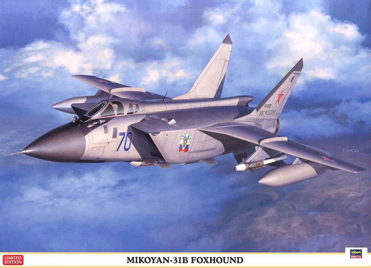 Hasegawa 1/72 Mikoyan-31B Foxhound