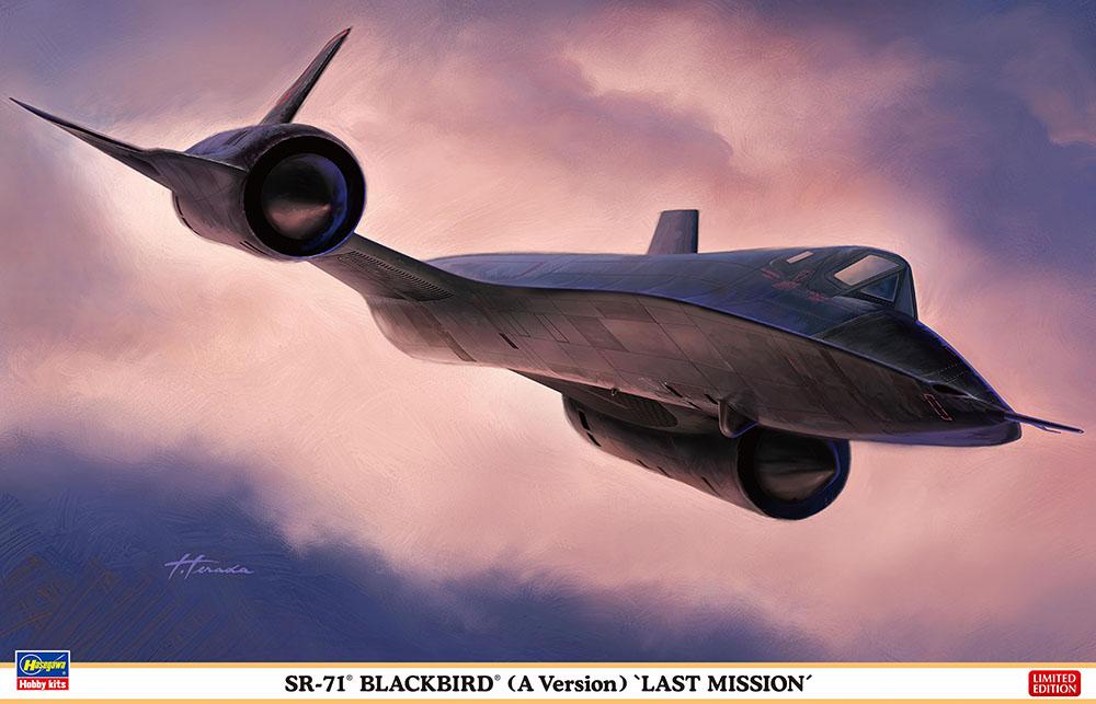Hasegawa 1/72 SR-71 Blackbird (A Ver.)