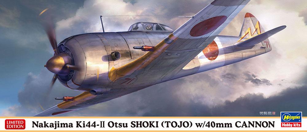 Hasegawa 1/72 Ki44-Ii Otsu SHOKI w/ 40mm