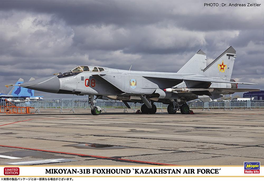 "Hasegawa 1/72 Mikoyan-31B Foxhound ""Kazakhstan Air Force"""