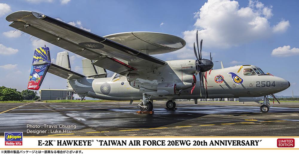 "Hasegawa 1/72 E-2K Hawkeye ""Taiwan Air Force 20EWG 20th Anniversary"""