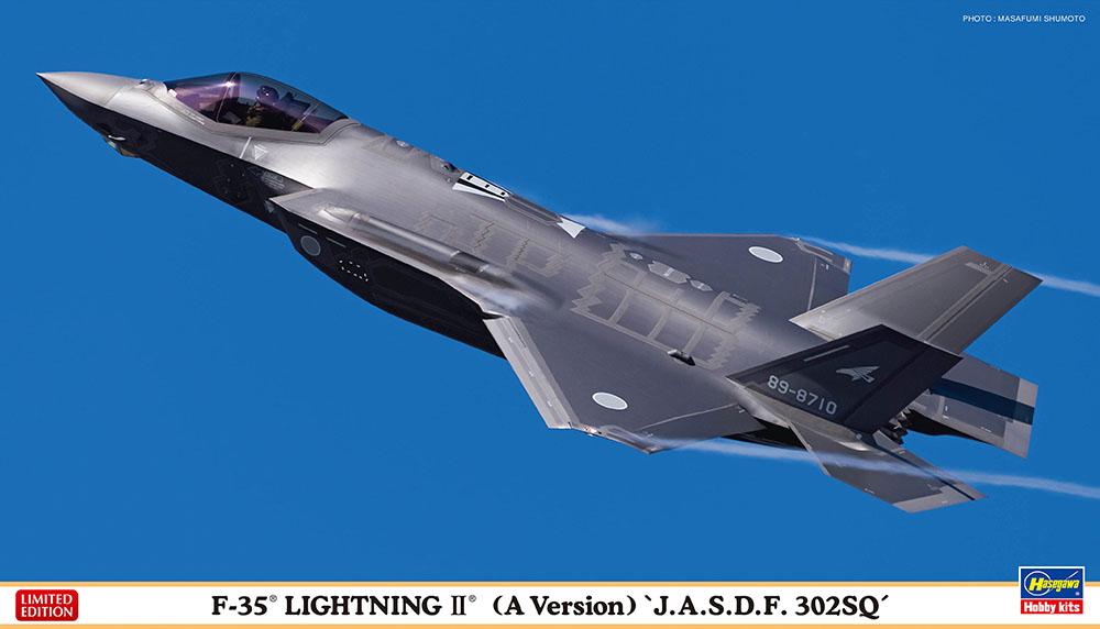 """Hasegawa 1/72 F-35 (A Ver.) """"J.A.S.D.F. 302SQ"""""""