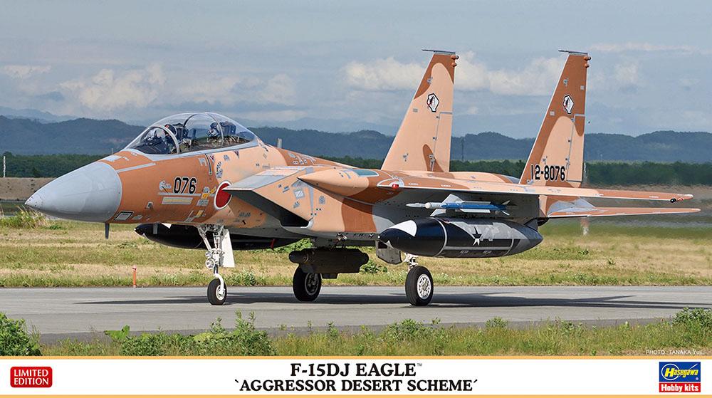 "Hasegawa 1/72 F-15DJ EAGLE ""AGGRESSOR Desert Scheme"""