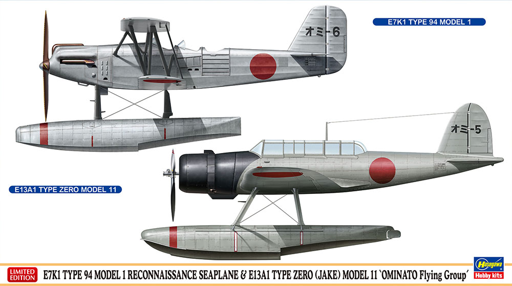 Hasegawa 1/72 E7K1 TYPE 94 MODEL 1 RECONNAISSANCE SEAPLANE & E13A1 TYPE ZERO (JAKE) MODEL 11