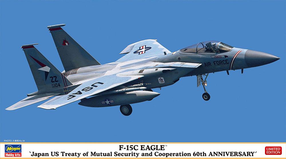 Hasegawa 1/72 F-15C Japan US Treaty Of
