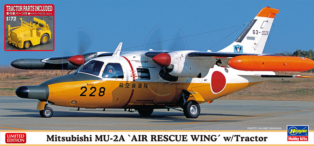 "Hasegawa 1/72 MU-2A ""Air Rescue Wing"" with Tractor Model"