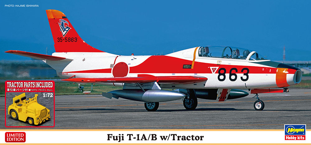 Hasegawa 1/72 Fuji T-1A/B with Tractor, Limited Edition