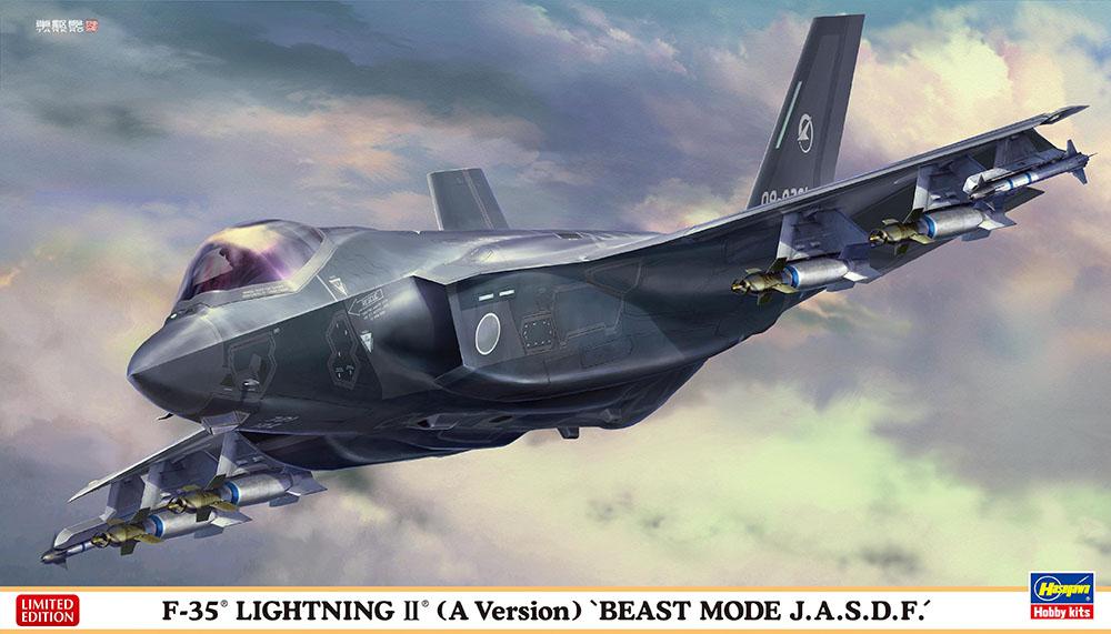 "Hasegawa 1/72 F-35A Lightning II (A Version) ""Beast Mode J.A.S.D.F."", Limited Edition"