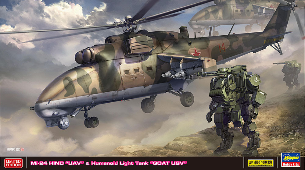 "Hasegawa 1/72 Mi-24 Hind ""UAV"" & Humanoid Light Tank ""Goat UGV"", Limited Edition"