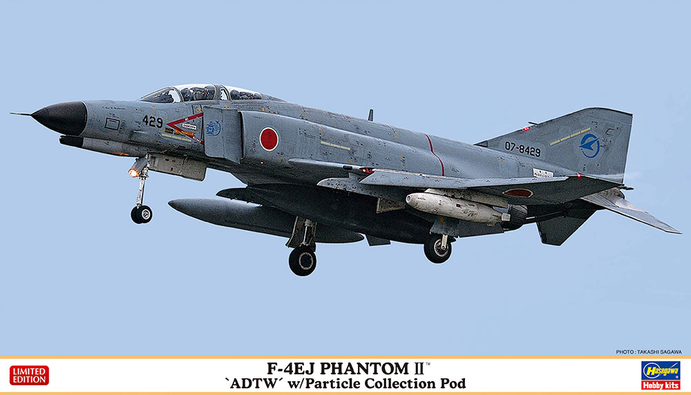 Hasegawa 1/72 F-4EJ Phantom II 'ADTW' with Particle Collection Pod, Limited Edition