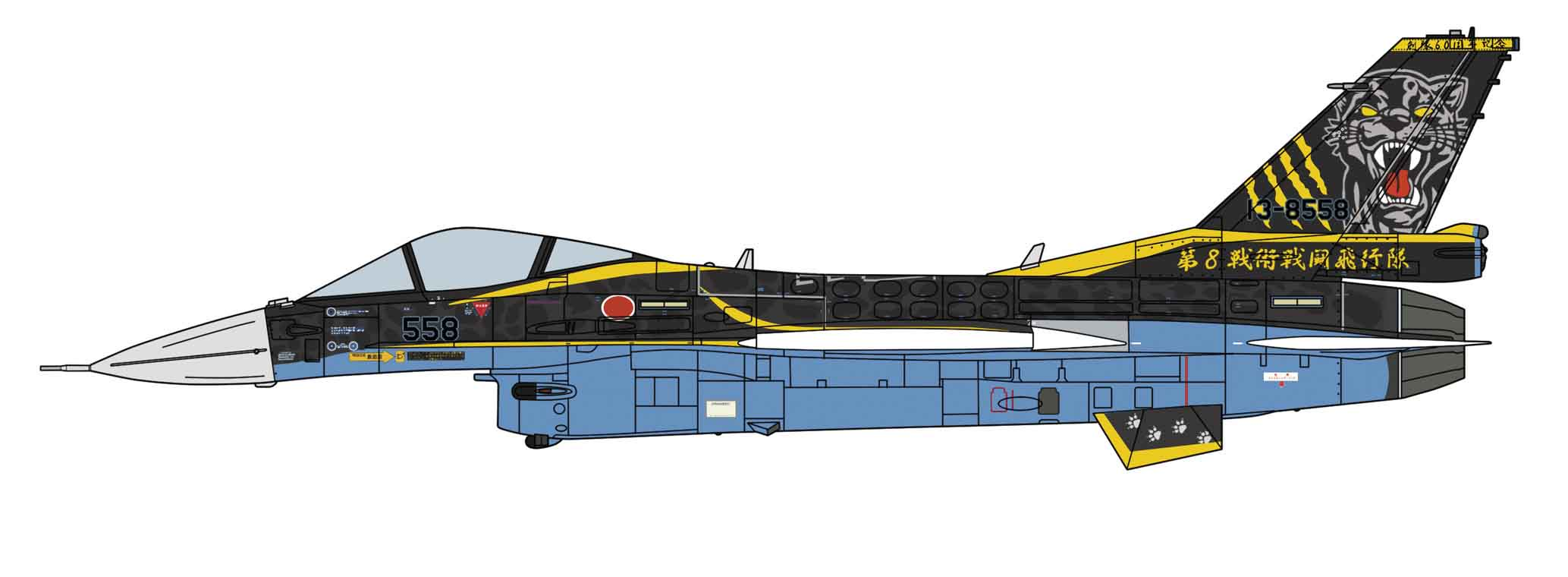 Hasegawa 1/72 Mitsubishi F-2A 8SQ 60th Anniversary