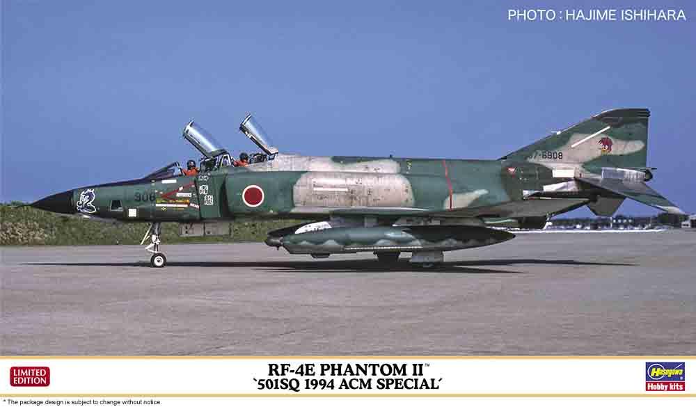 """Hasegawa 1/72 RF-4E Phantom II """"501SQ 1994 ACM Special"""""""