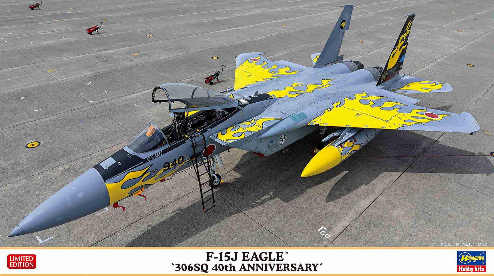 "Hasegawa 1/72 F-15J Eagle ""306SQ 40th Anniversary"""