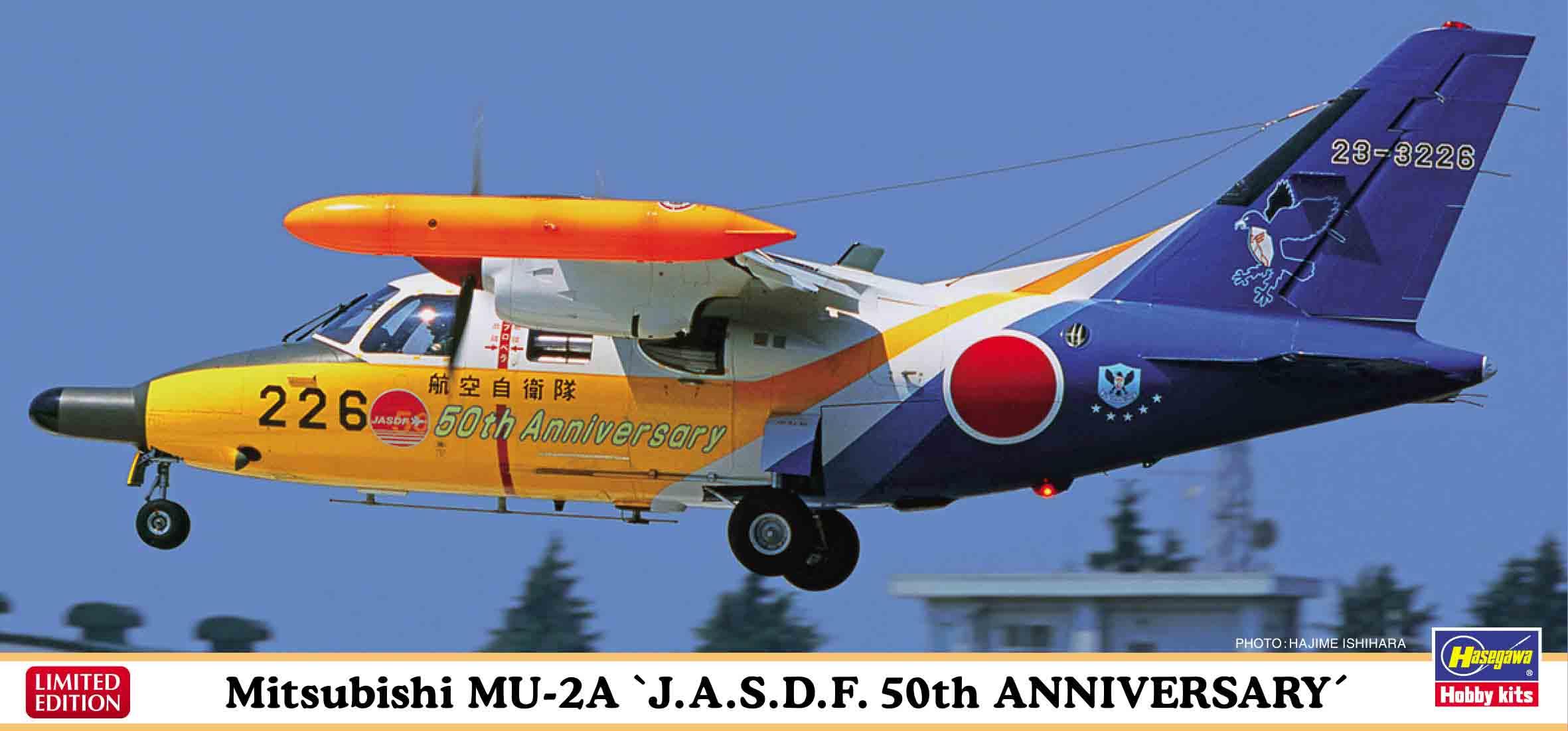 "Hasegawa 1/72 Mitsubishi MU-2A ""J.A.S.D.F. 50th Anniversary"""