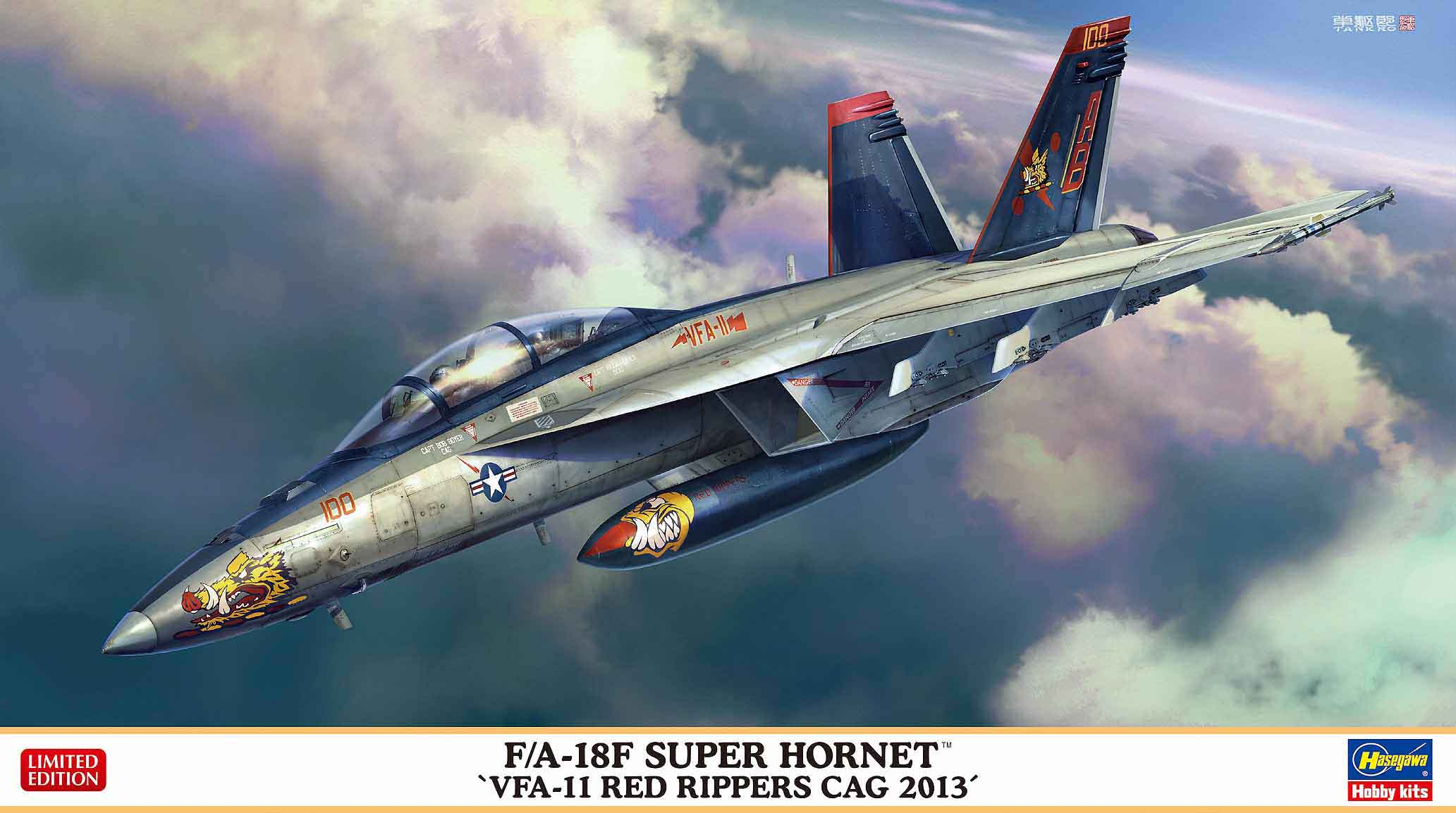 """Hasegawa 1/72 F/A-18F Super Hornet """"VFA-11 Red Rippers Cag 2013"""""""