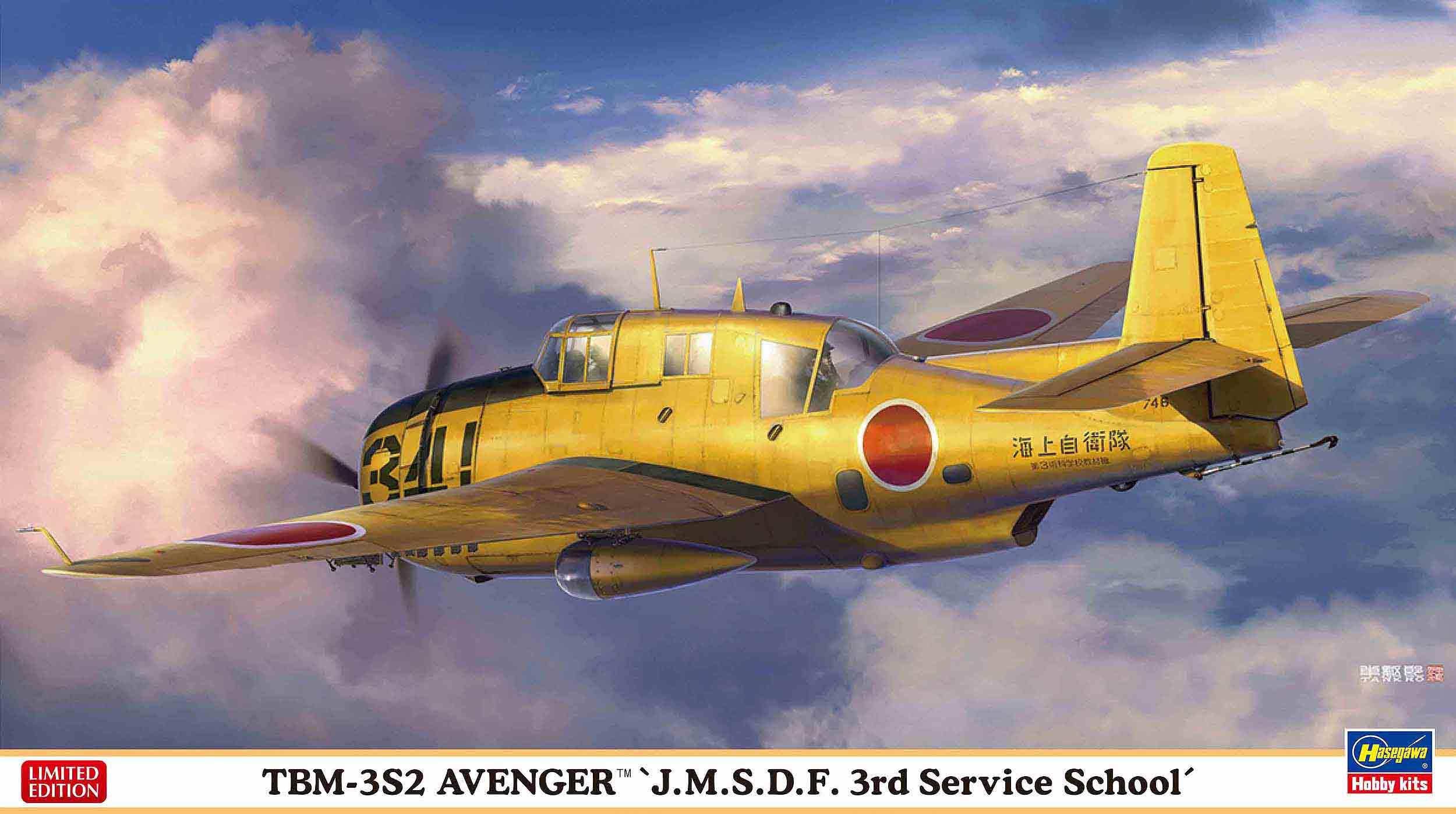 "Hasegawa 1/72 TBM-3S2 Avenger ""J.M.S.D.F. 3rd Service School"""
