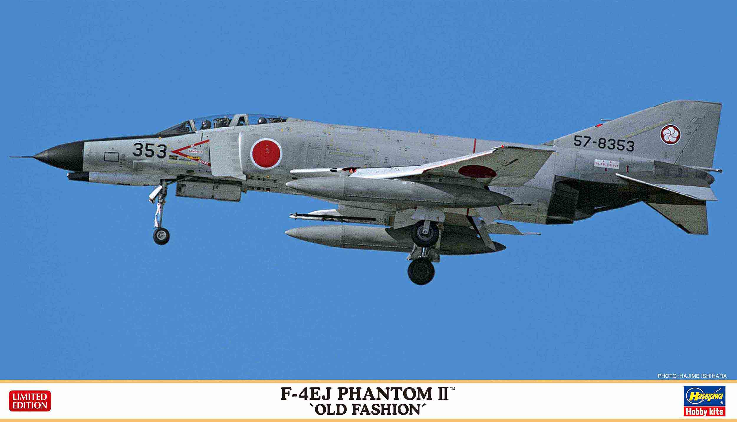 "Hasegawa 1/72 F-4EJ Phantom II ""Old Fashion"""