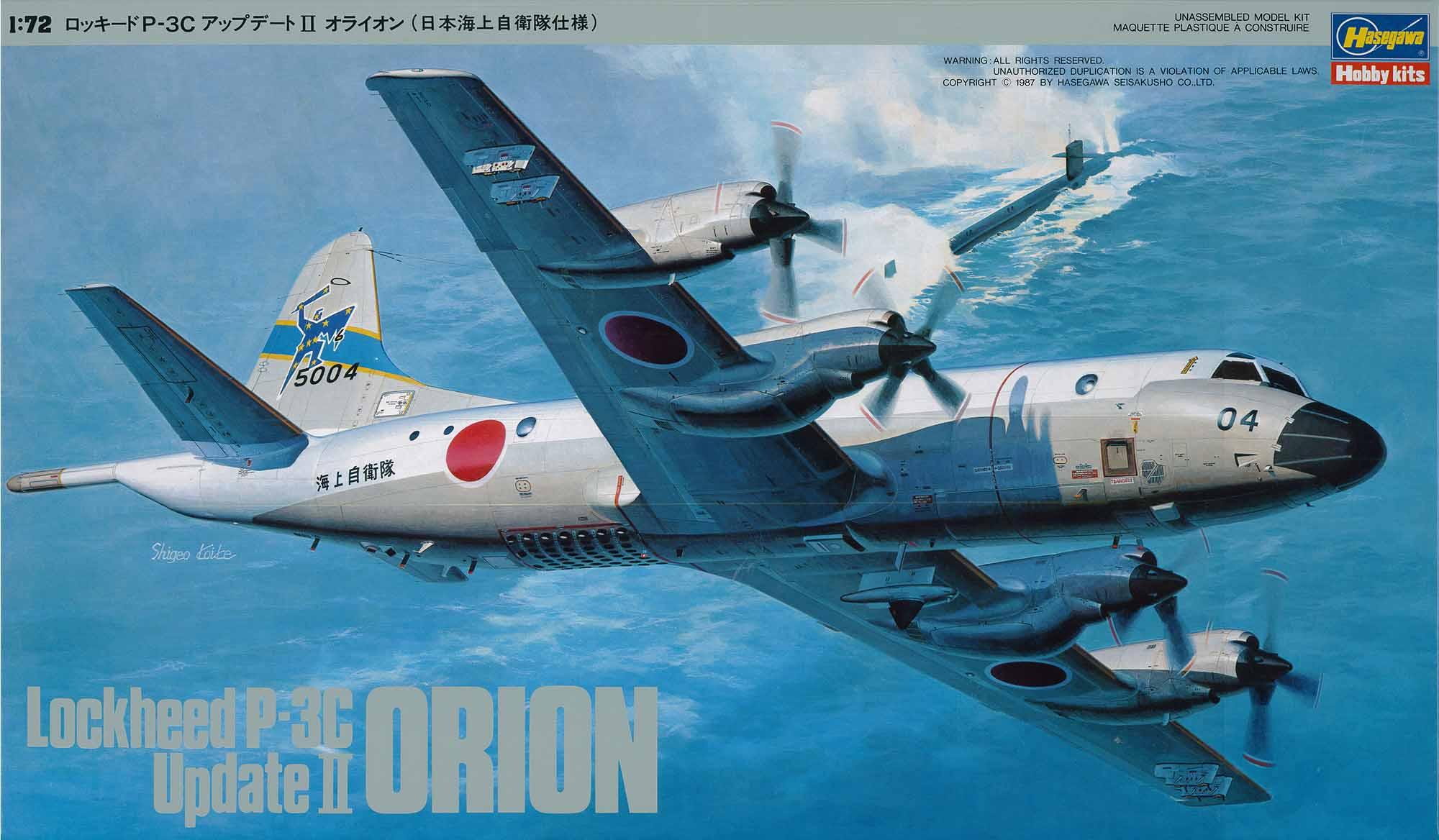 "Hasegawa 1/72 P-3C UPDATE II ORION ""J.M.S.D.F."" K15X"