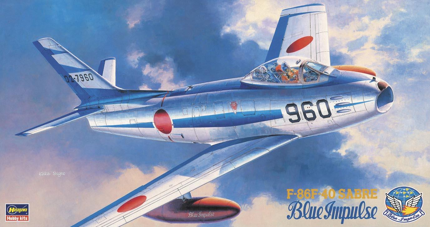 """Hasegawa 1/48 F-86F-40 """"Blue Impulse"""" (PT15)"""