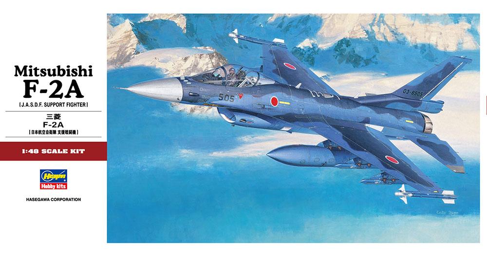 Hasegawa 1/48 Mitsubishi F-2A