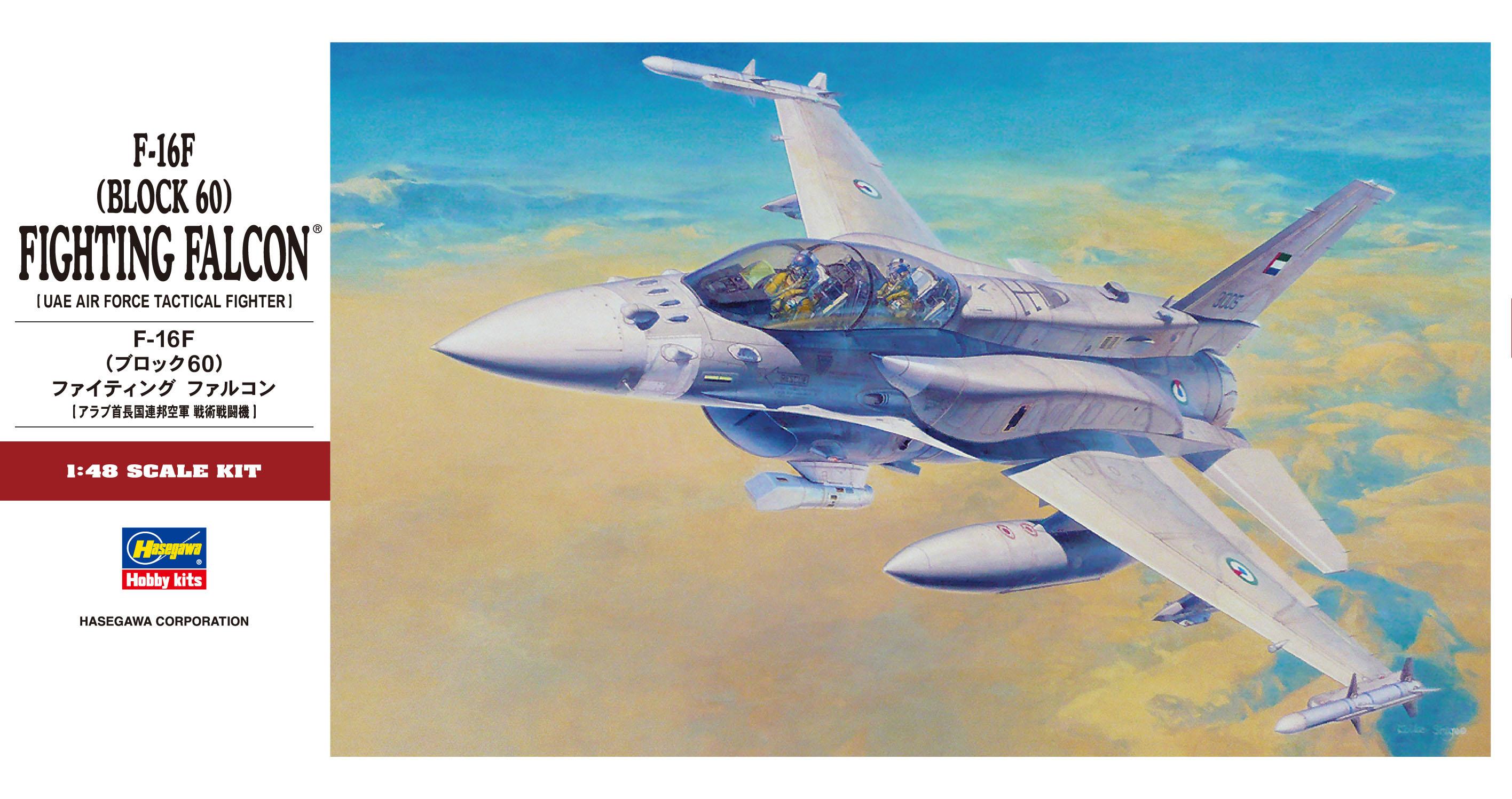 Hasegawa 1/48 F-16F (BLOCK 60) Fighting Falcon