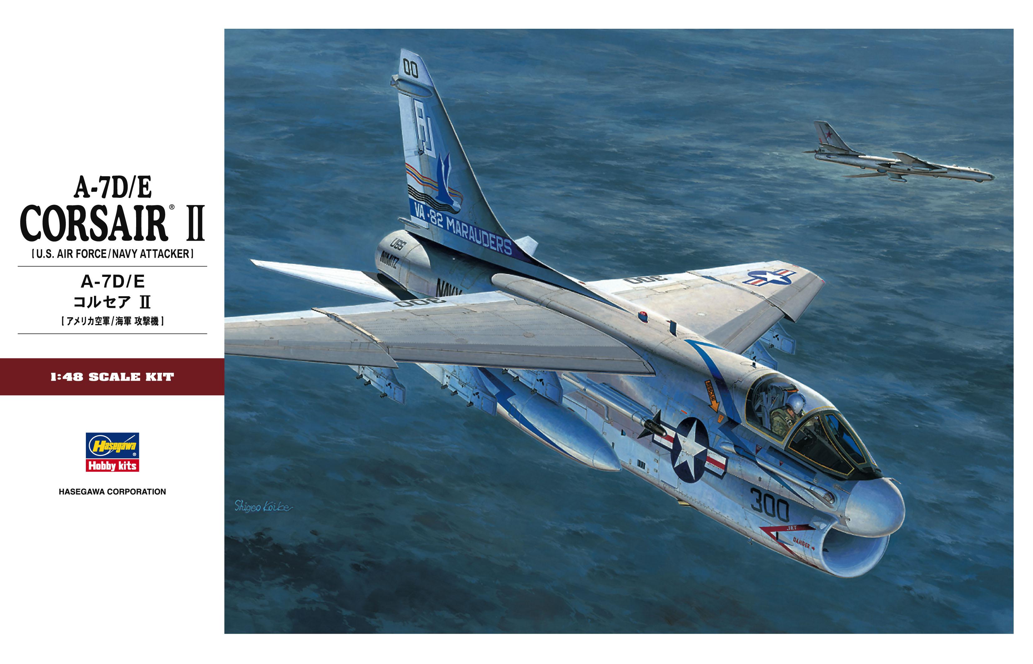 Hasegawa 1/48 A-7D/E Corsair II