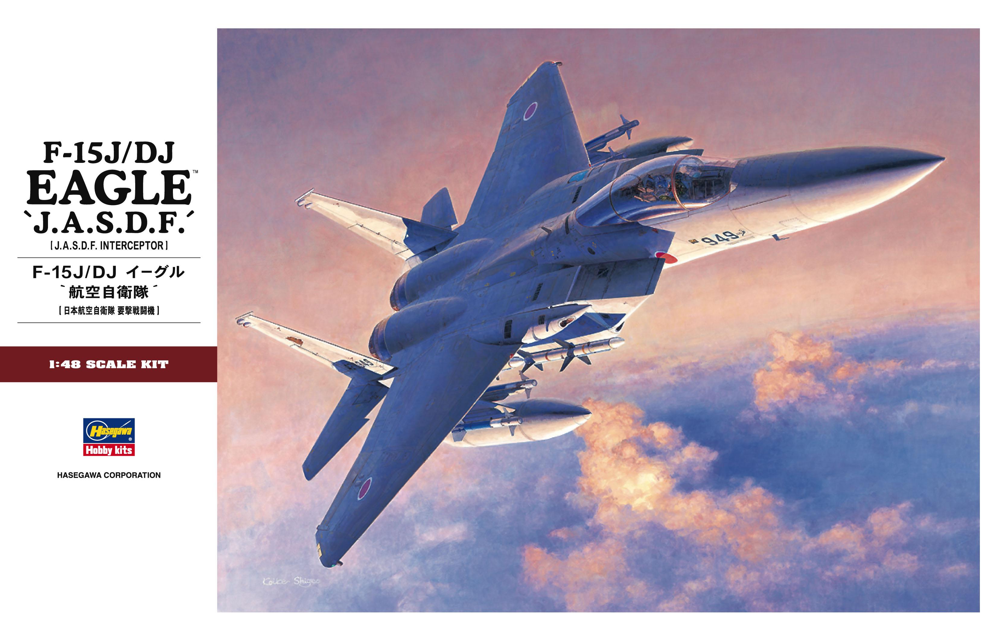"""Hasegawa F-15J/Dj Eagle """"J.A.S.D.F."""" PT51"""