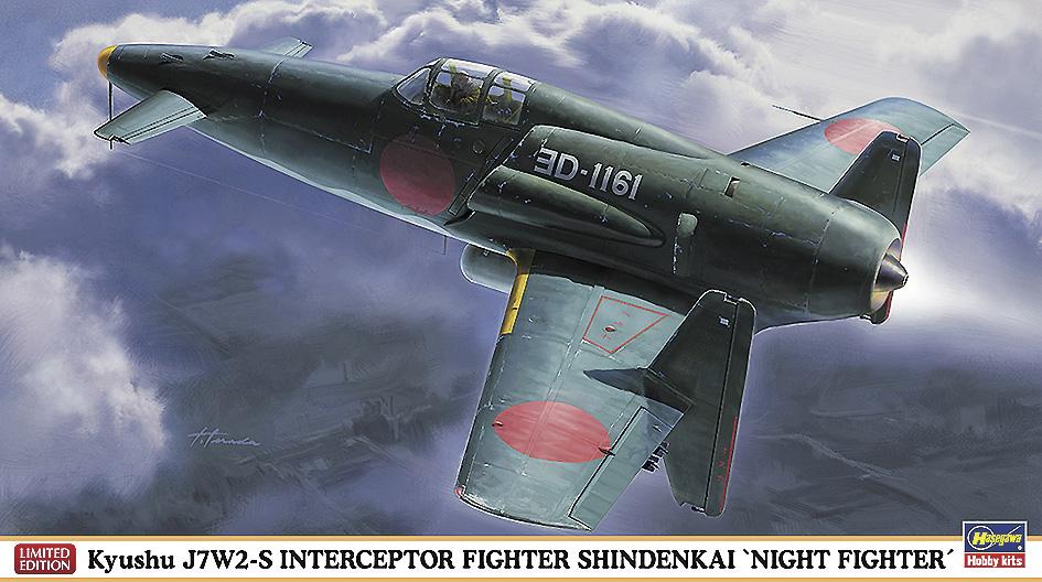 "Hasegawa 1/48 Kyushu J7W2-S Interceptor Fighter Shindenkai ""Night Fighter"""