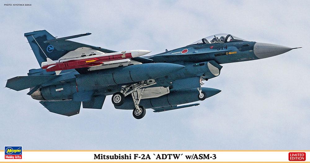 Hasegawa 1/48 Mitsubishi F-2A 'ADTW' with ASM-3
