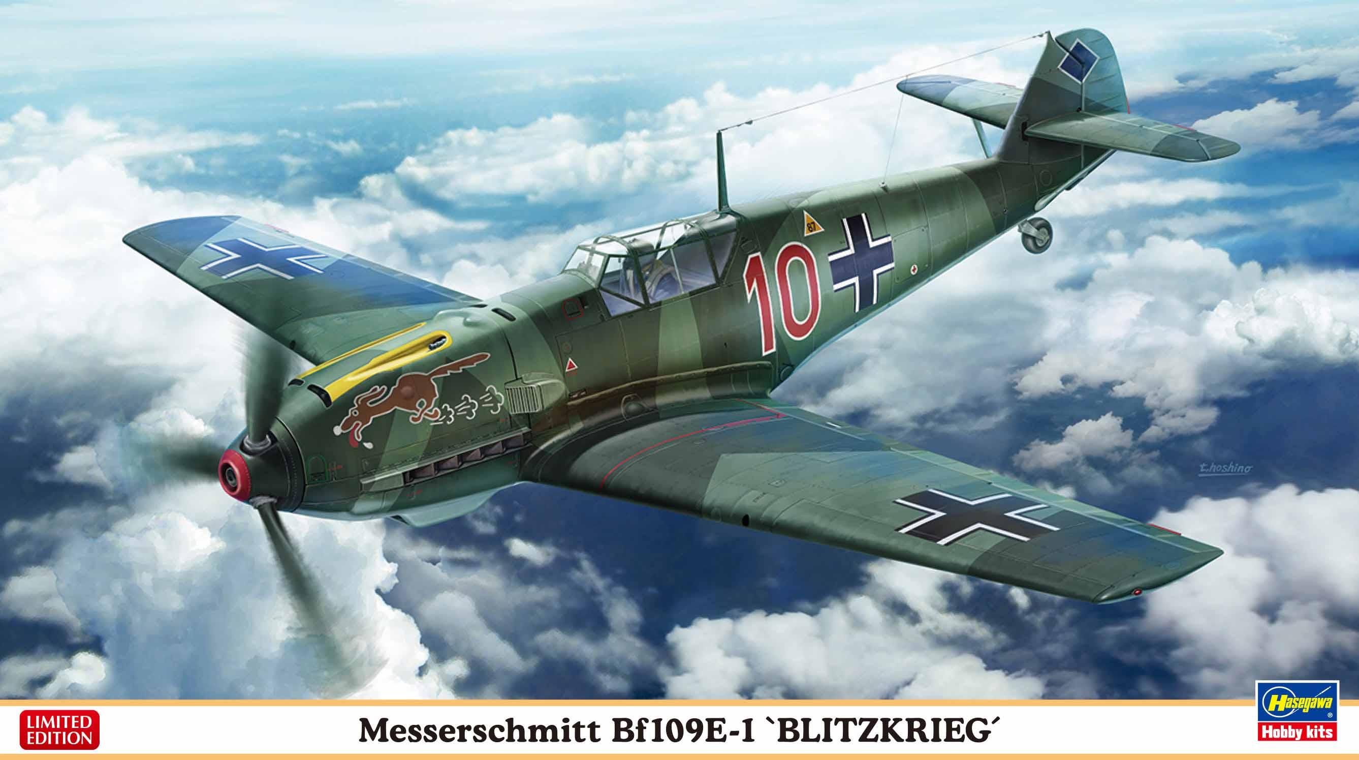 """Hasegawa 1/48 Bf109E-1 """"BLITZKRIEG"""""""