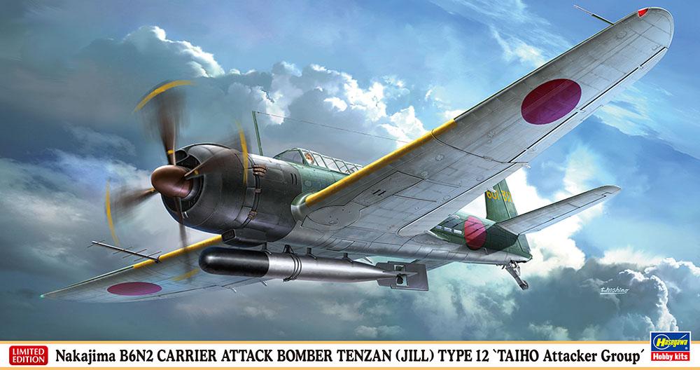 """Hasegawa 1/48 Tenzan  (Jill) Type """"TAIHO"""""""