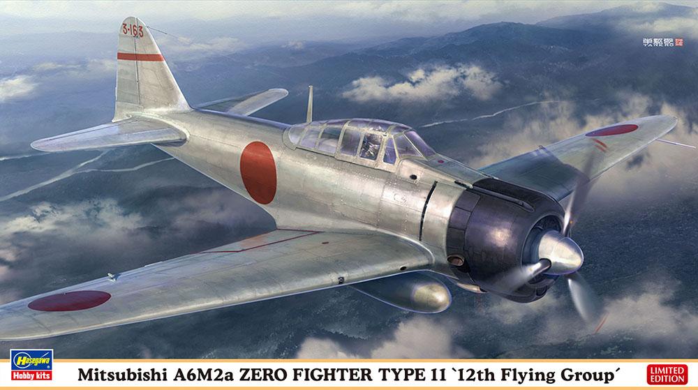 Hasegawa 1/48 ZERO FIGHTER TYPE 11