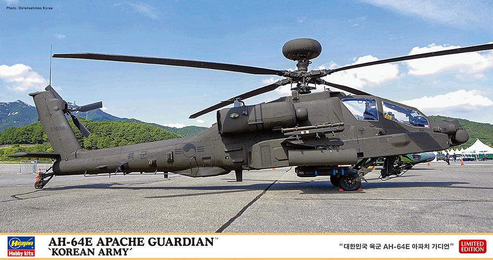 Hasegawa 1/48 AH-64E APACHE GUARDIAN 'KOREAN ARMY'