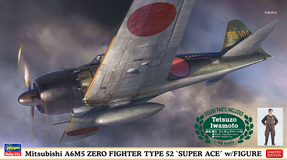 Hasegawa 1/48 A6M5 Zero Fighter Type 52 with Ace Pilot Tetsuzo Iwamoto Resin Figure