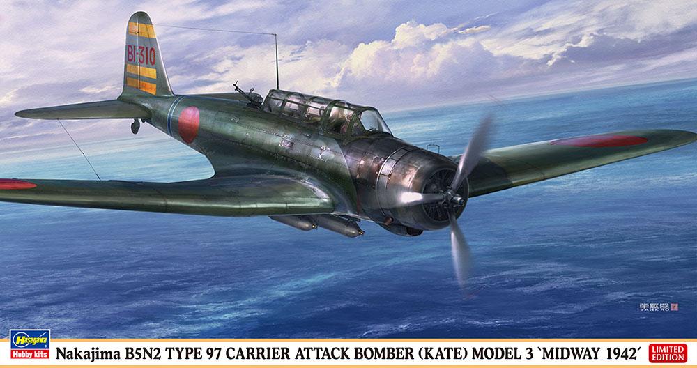 Hasegawa 1/48 B5N2 Type 97 Carrier Atta