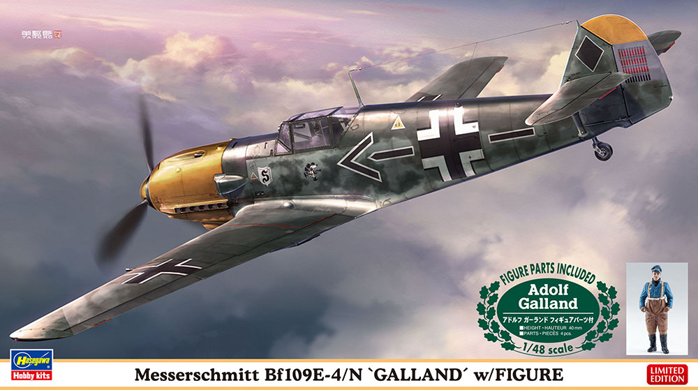 "Hasegawa 1/48 Bf109E-4/N ""Galland"" with Ace Pilot Adolf Galland Resin Figure"