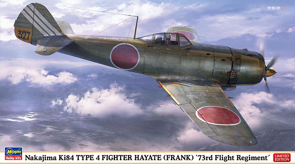 Hasegawa 1/48 Hayate (Frank) 73rd Flight