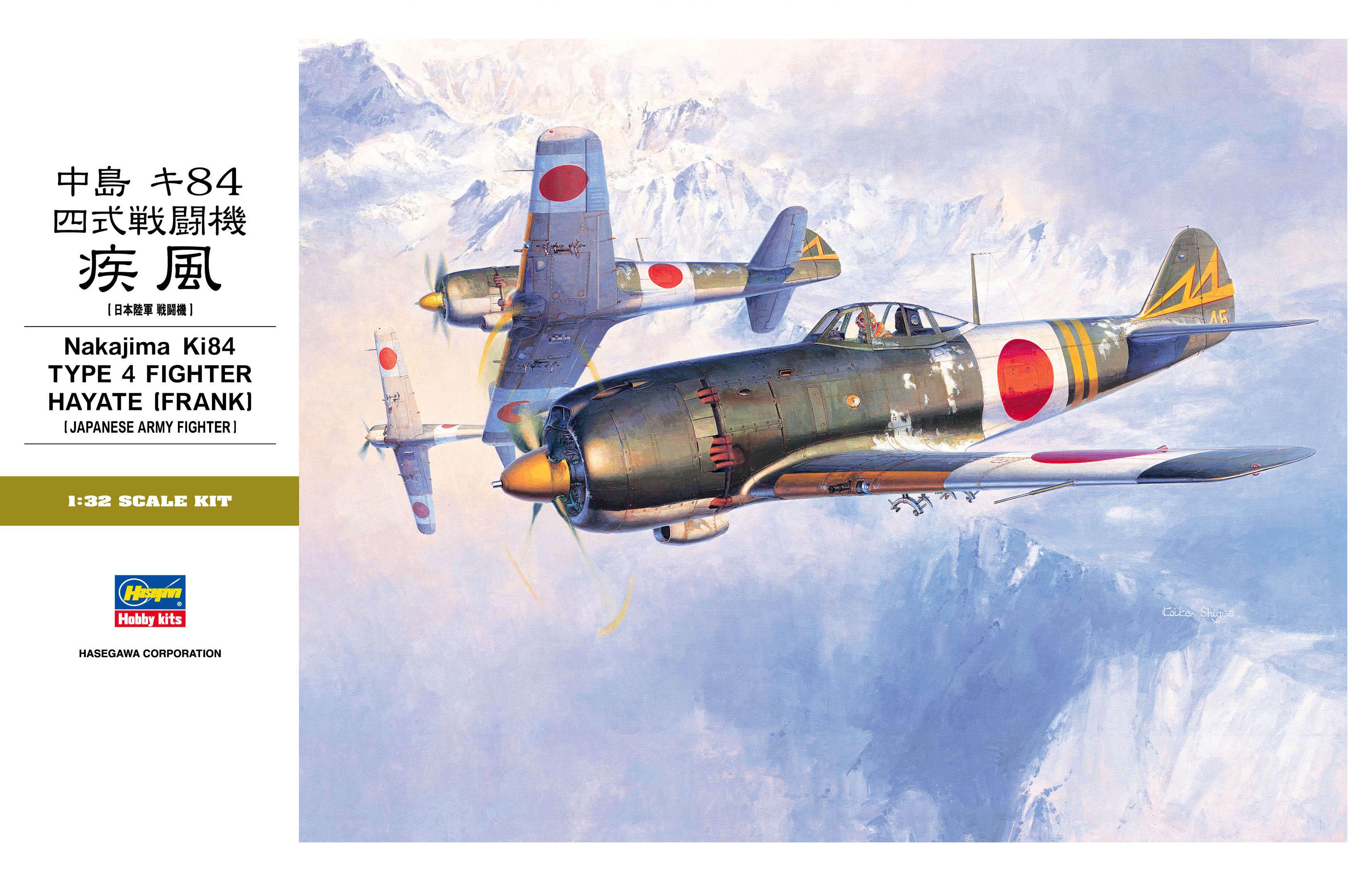 Hasegawa Nakajima Ki84 Type 4 Fighter Hayate (Frank)
