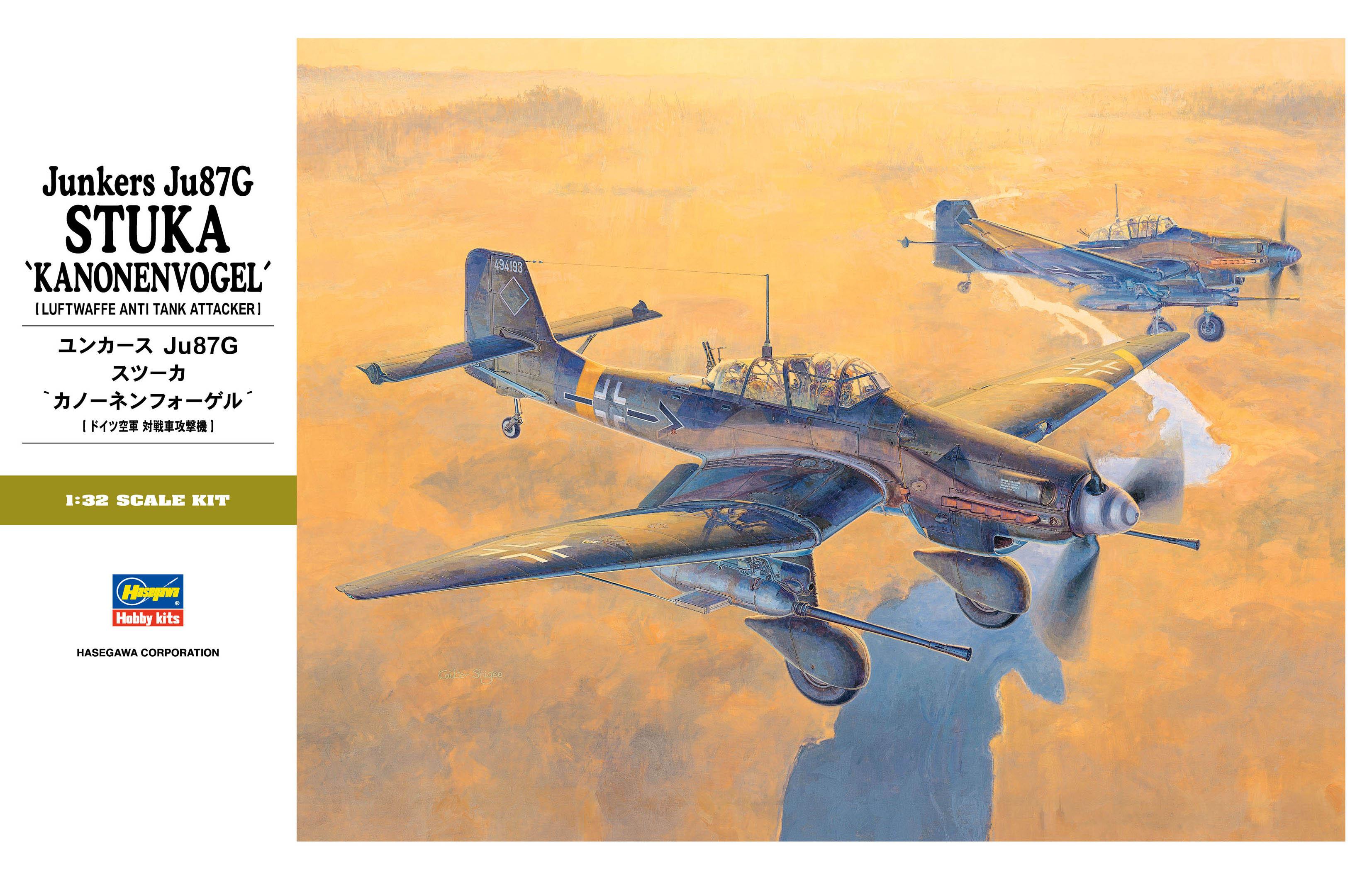 "Hasegawa 1/32 Ju87G Stuka ""Kanonenvogel"" ST25"