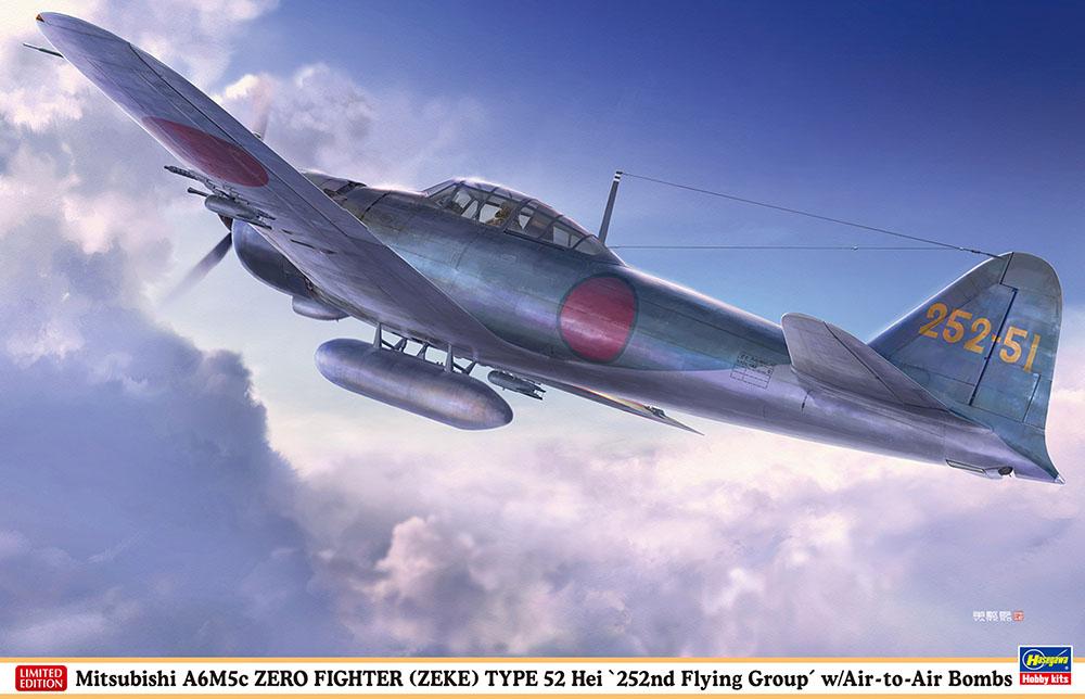 Hasegawa 1/32 A6M5c ZERO FIGHTER (Zeke) TYPE 52 Hei