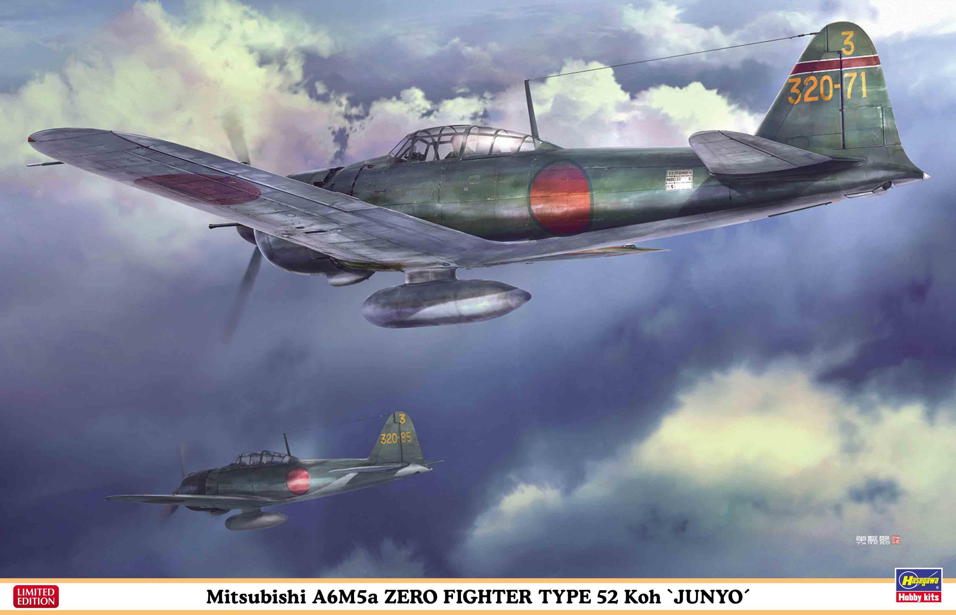 "Hasegawa 1/32 Mitsubishi A6M5A Zero Fighter Type 52 Koh ""Junyo"""