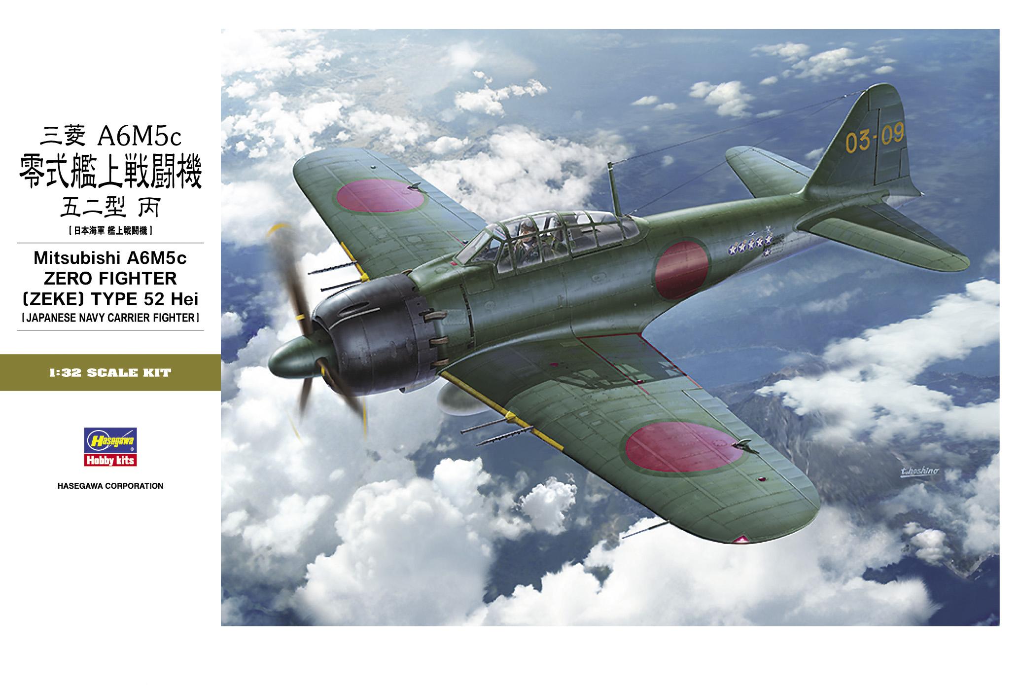 Hasegawa 1/32 Zero Fighter Type 52 (Hei) ST34